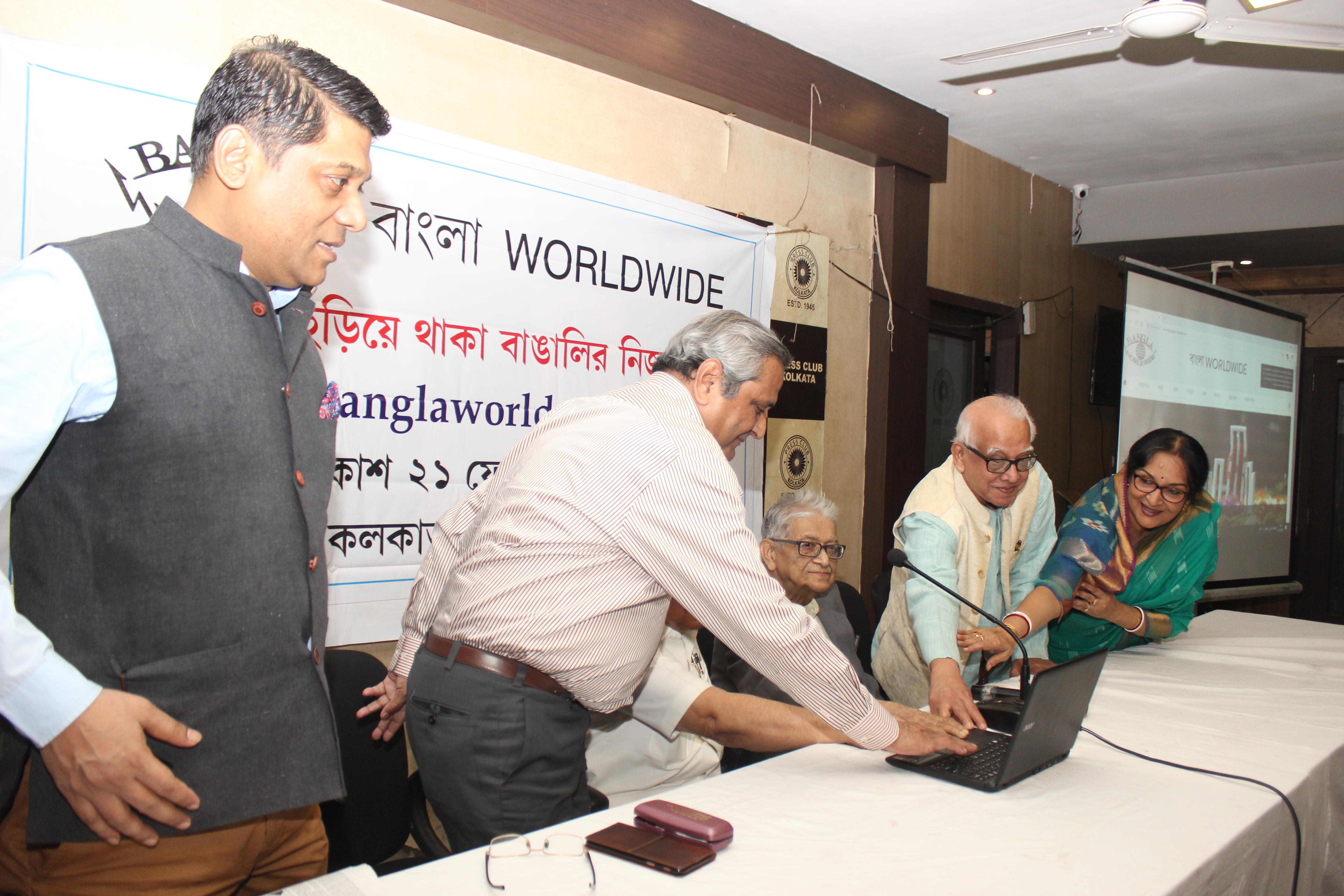 নক্ষত্র সমাবেশে আত্মপ্রকাশ 'বাংলা ওয়ার্ল্ডওয়াইড'-এর