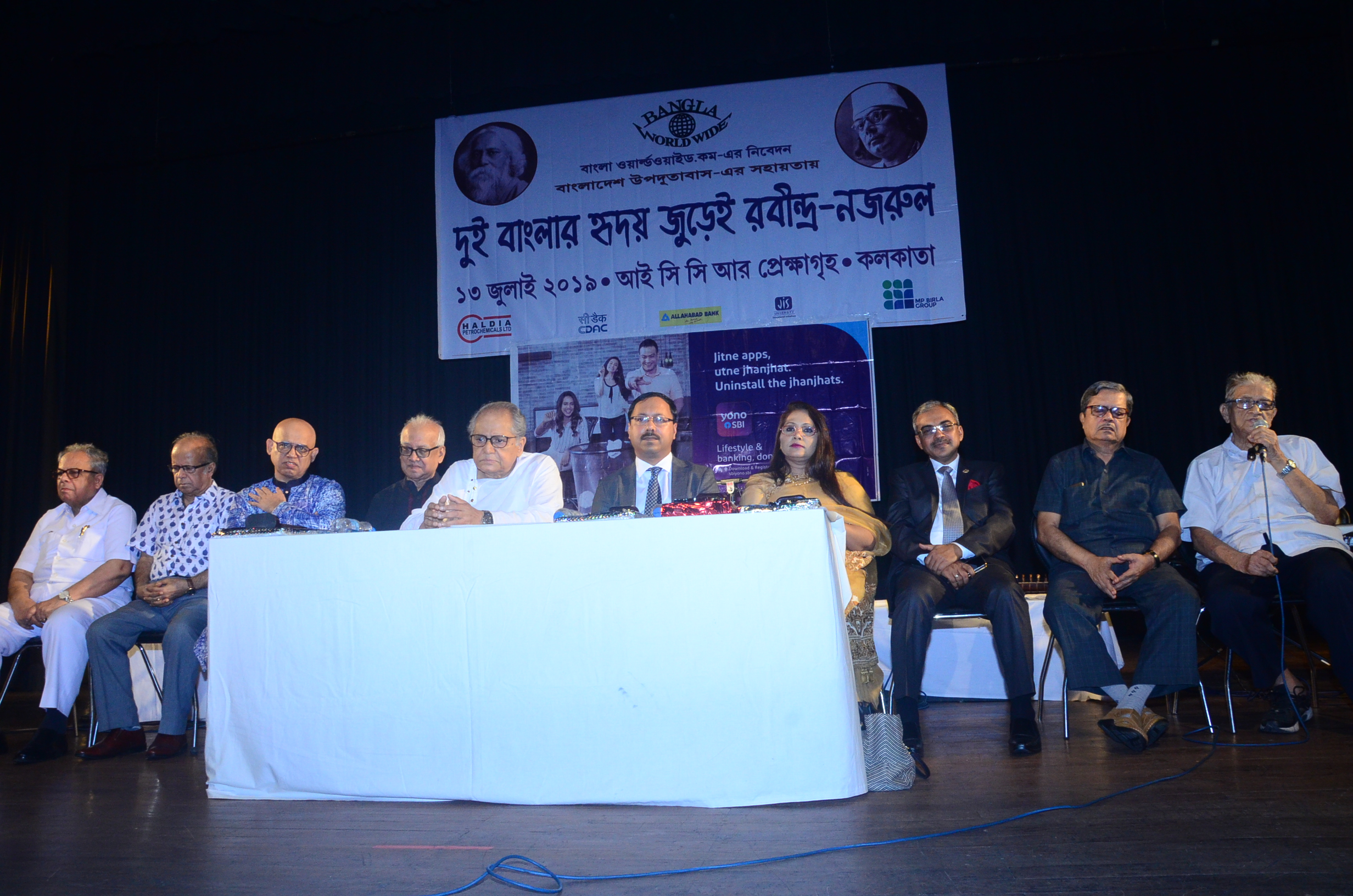 A soiree to spread Bengali culture and literature