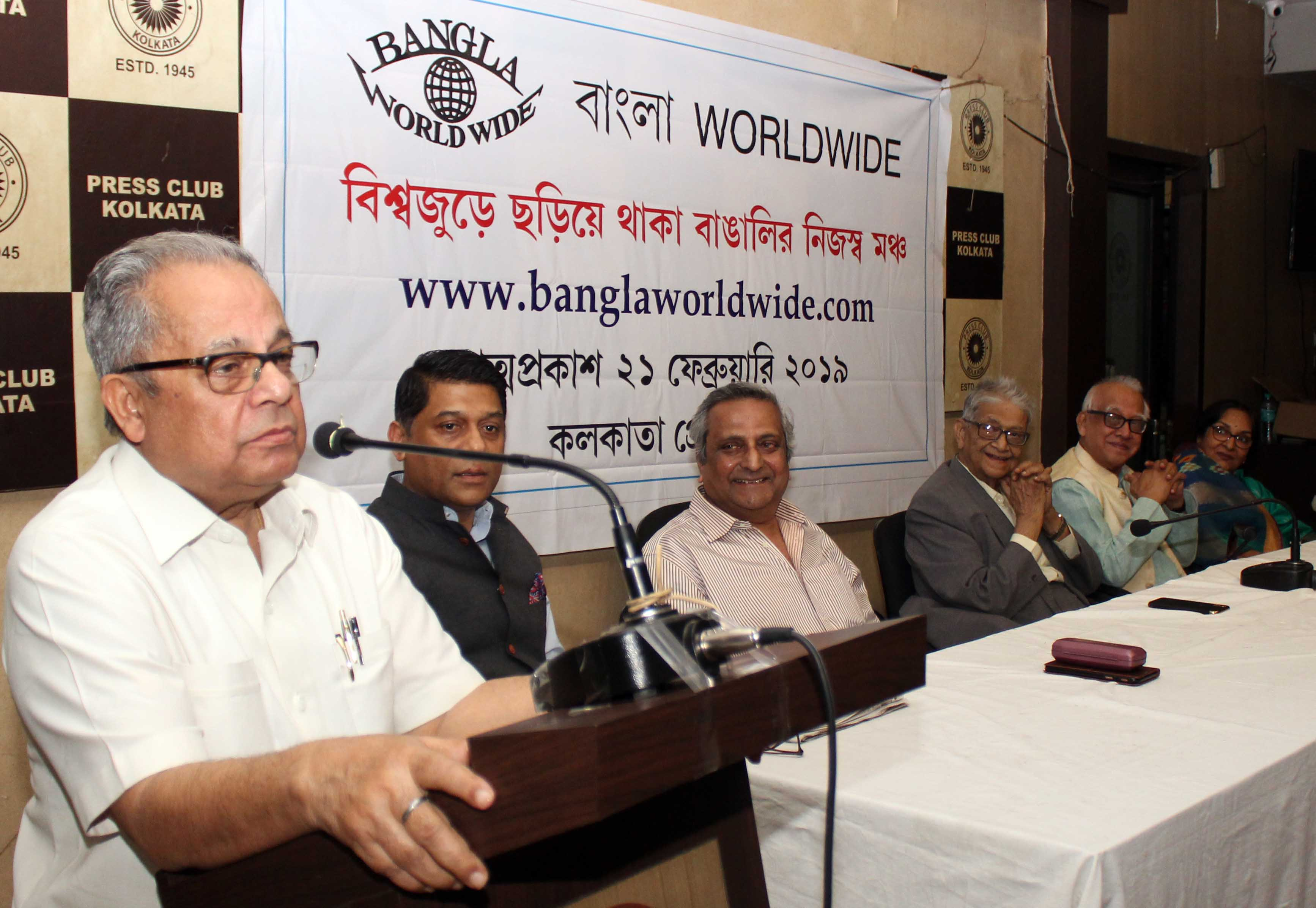 Bangla WorldWide in the field of Medical-Service