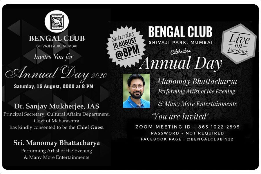 """বর্ষপূর্তি অনুষ্ঠানের আয়োজন করতে চলেছে মুম্বাইয়ের """"বেঙ্গল ক্লাব শিবাজী পার্ক"""""""