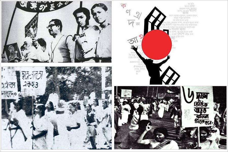 একুশের চেতনার পথ ধরেই বাঙালির স্বাধিকার আন্দোলনের ধারাবাহিকতার পথ চলা