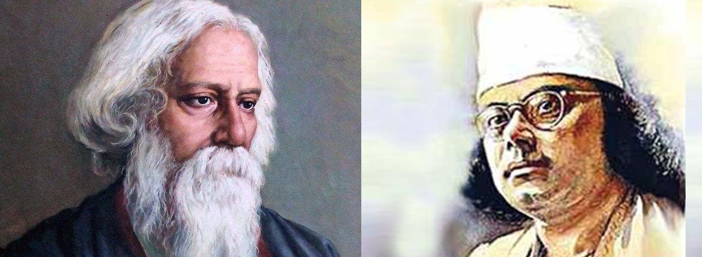 রবীন্দ্রনাথ ও নজরুল - পবিত্র সরকার